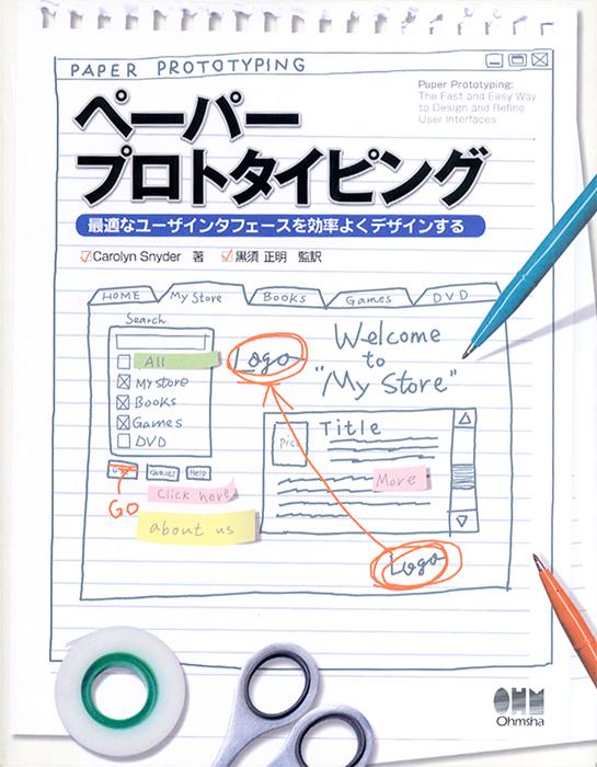 https://www.ohmsha.co.jp/Portals/0/book/large/978-4-274-06566-8.jpg