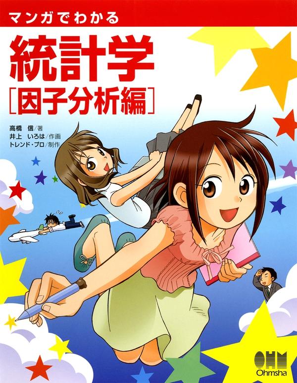 https://www.ohmsha.co.jp/Portals/0/book/large/978-4-274-06662-7.jpg