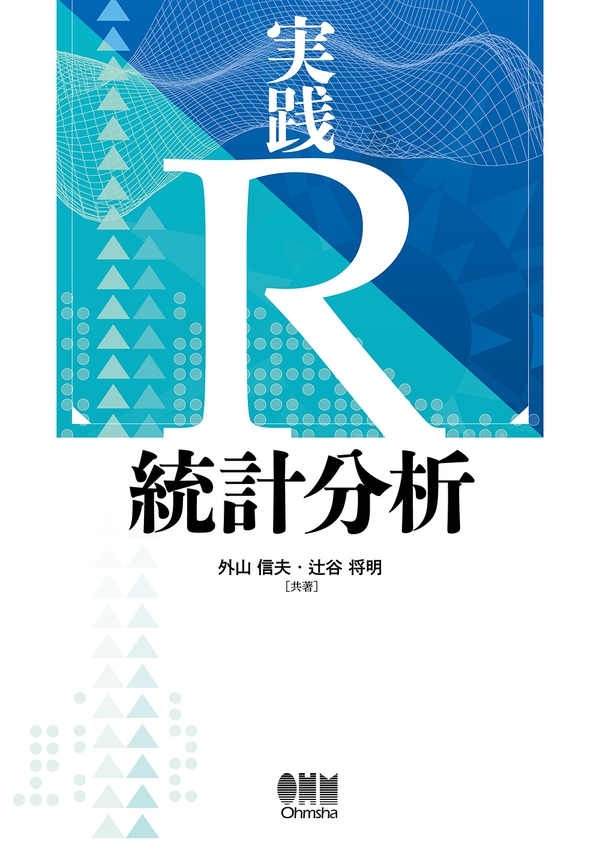 https://www.ohmsha.co.jp/Portals/0/book/large/978-4-274-21751-7.jpg
