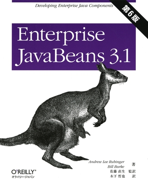 Enterprise JavaBeans 3.1(第6版)