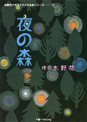 木野花の画像 p1_26