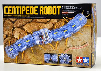 ムカデロボット工作セット(楽しい工作シリーズ No.230)(タミヤ)